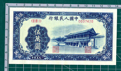 China - Japan - Korea - Asia - banknote 50000 Yuan 1950 good condition 8/10