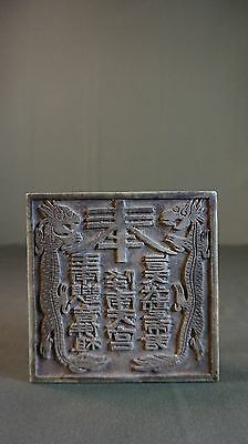 Fine Large Size Chinese Qing Dynasty Jade Stone Double Dragon Seal Stamp
