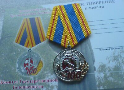 100 Years of the KGB  Original USSR Soviet  Russian medal
