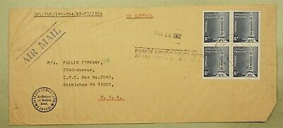 Dr Who 1982 Pakistan To Usa Air Mail Block C52828