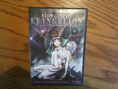 Neon Genesis Evangelion Platinum Limited Edition Holiday Special Set ADV Series