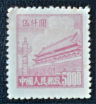 China - Chine - 1950 Definitive 8.000 $ Gate of Heavenly Peace NG (19) -