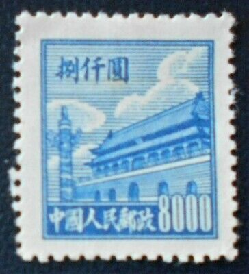 China - Chine - 1950 Definitive 5.000 $ Gate of Heavenly Peace NG (20) -