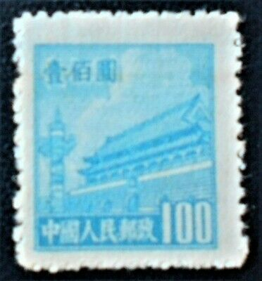 China - Chine - 1951 Definitive 100 $ Gate of Heavenly Peace NG (21) -
