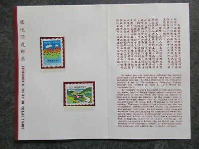 CHINE CHINA émission timbre PROTECTION ENVIRONMENTAL de 1979 neuf **  TBE ZG386