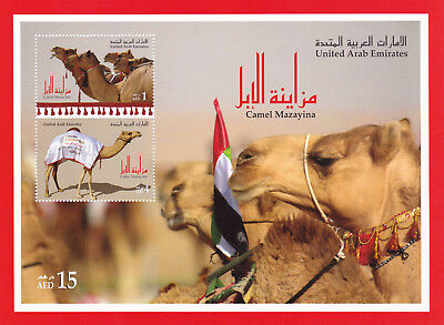 United Arab Emirates MS. Issue of 2011. Not yet numbered by SG. MNH.