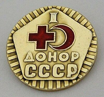 Donor USSR 1st class Soviet Union Russian Historical Medical Cold war era badge
