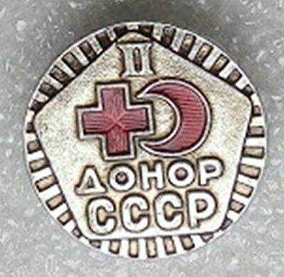 Donor USSR 2nd class Soviet Union Russian Historical Medical Cold war era badge