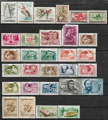 1955 Hungary Ungarn Magyar Lot Of 30 Used Stamps Cv €8.00