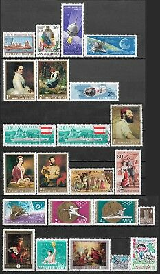 1965-1979 Hungary Ungarn Magyar Lot Of 23 Used Stamps Cv €12.70