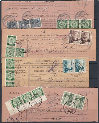 EGYPT 1950's POSTAL PARCELS FOR INTERIOR SHIPPING NOTES LOT 2.