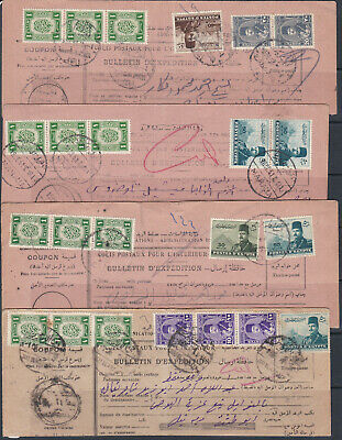 EGYPT 1950's POSTAL PARCELS FOR INTERIOR SHIPPING NOTES LOT 1.