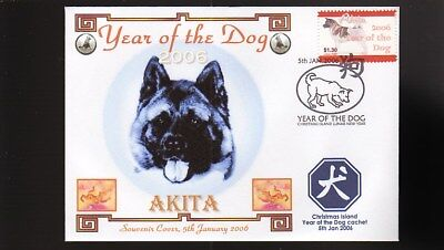 Year Of The Dog Stamp Illustrated Souvenir Cover, Akita 3