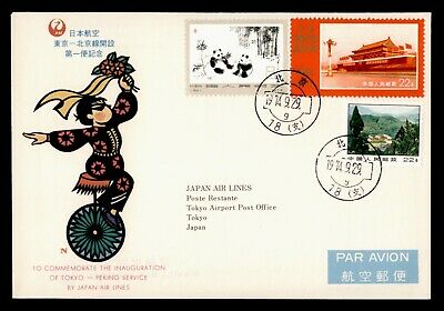 DR WHO 1974 CHINA PRC FIRST FLIGHT JAL PEKING TO TOKYO JAPAN  d93814