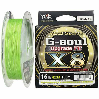 YOZ-AMI YGK line Ron Fort real decitex WX8 90m hanger pack 0.4 No.