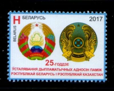 BELARUS Diplomatic Relations with Kazakhstan MNH stamp