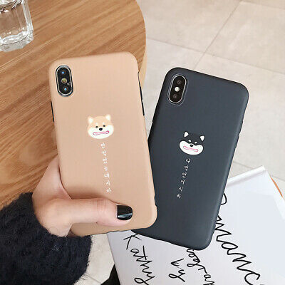 Funny Fake Smile Shiba Cartoon Dog Rubber Soft Case Cover for iPhone Xs XR 6 7 8