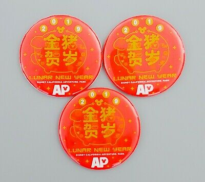 Disney AP Chinese Lunar New Year 2019 Button