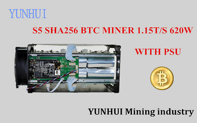 BTC miner Used Antminer S5 1150G 28NM BM1384 Bitcoin mining machine ASIC