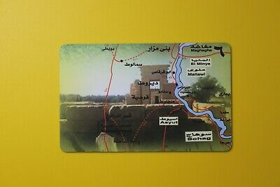 Menatel - Africa-Yellow Green 15 L.E -Collectibles Old Vintage Tele Phone Card