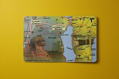 Menatel - Africa-Yellow Cairo 15 L.E -Collectibles Old Vintage Tele Phone Card