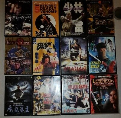Kung Fu Material Arts DVD Movies Your Choice Flat Shipping $3.95