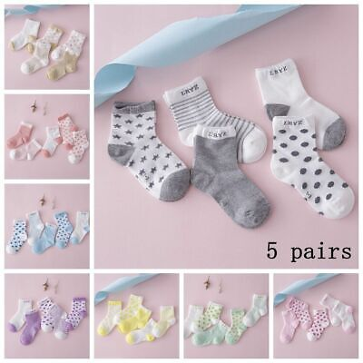 5 Pairs Cute Baby Boy Girl Cartoon Cotton New Born Toddler Infant Kids Soft Sock