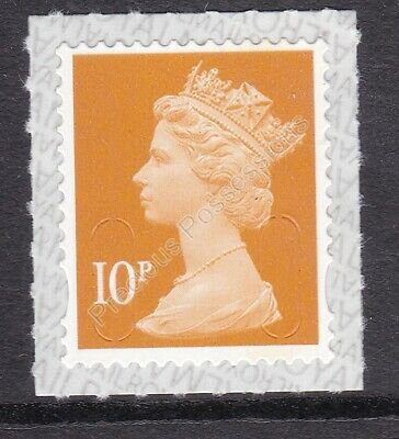 GB MNH MACHIN DEFINITIVE SG U2923 10p DULL ORANGE MAIL M18L 2018 SPB2i PB-sL