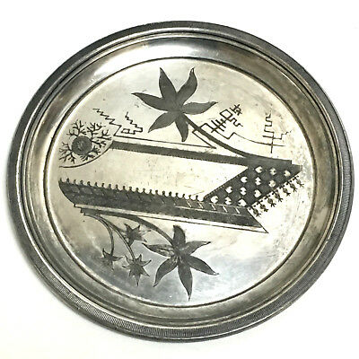 """Silverplate 8"""" Dish Platter Tray Reed and Barton 2119 Etched Floral Abstract USA"""