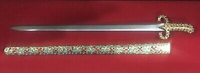 Al-Ma-Thur Replica Holy Islamic Sword of Hazrat Mohammad Peace Be Upon Him