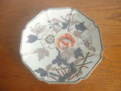 Chinese Antique Qing Dynasty Tongzhi Year Porcelain Plate Rare Old Antique