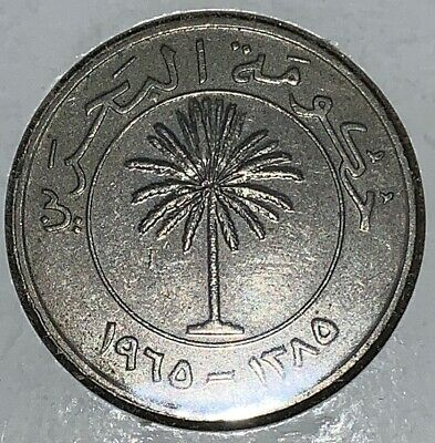 1965 BAHRAIN (One) 100 FILS Carded Coin, Flora, Palm Tree, NICE, Bright, Cop-Nic