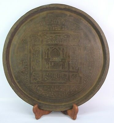 Rare Antique Hand Calligraphy Brass Islamic Mughal Religious Plate. G3-35 US