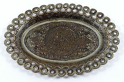 Rare Antique Islamic Mughal Brass Beautiful Religious Calligraphy plate.G3-30 US