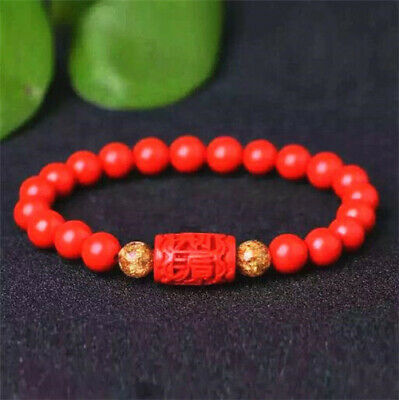 Chinese 8MM Natural Red Organic Cinnabar Elastic Bracelet Lucky Amulet Gift