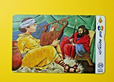 Israel Bezeq Telecard- Holy Land Painting-Collectibles Old Phone Card