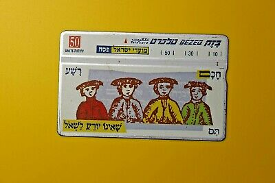 Israel Bezeq Telecard-50 Units-Holy land Holyday-Collectibles Old Phone Card