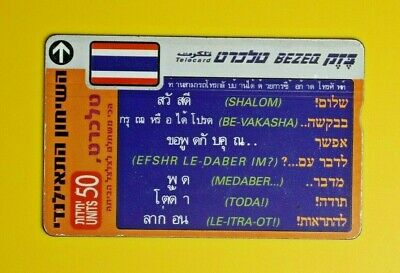 Israel Bezeq Telecard-50 Units-Israel Thailand Words-Collectibles Old Phone Card