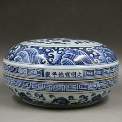 Nice Chinese Ming Blue White Porcelain Flowers Plants Fruit box