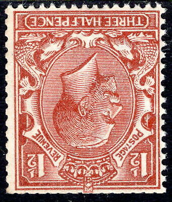 1912-24 SG362Wi  1½d Red-Brown Royal Cypher Inverted Watermark Unmounted Mint