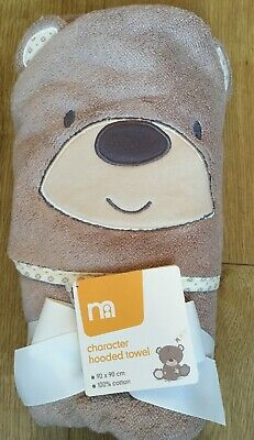 Mothercare Teddy's Toy Box Character Hooded Towel  90cm X 90cm Bnwt 🐻