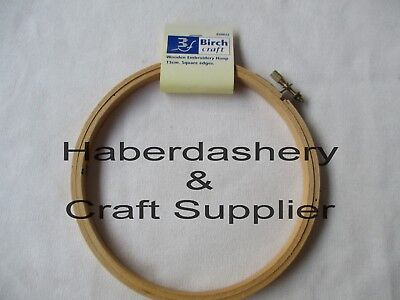 BIRCH EMBROIDERY HOOP SQUARE WOODEN EDGE WITH SCREW CLOSURE 15cm*END OF LINE*