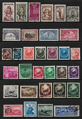 ROMANIA mixed collection No.58, used & mint MNG