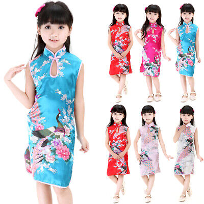 4afd010c605 Girl Floral Chinese Qipao Summer Party Dres Kid Baby Peacock Cheongsam Dress