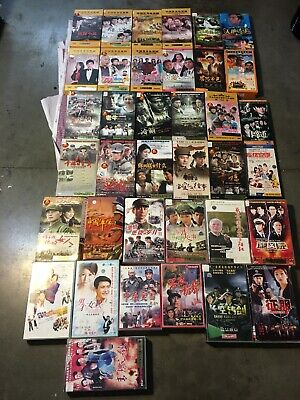 Huge Lot 37 Chinese TV Drama Series Dvds Video Disks