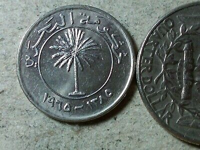 Bahrain 50 fils 1965 exotic Middle Eastern Palm coin
