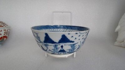 Antique Chinese Tea Bowl & Cover A/f See Pictures And Description