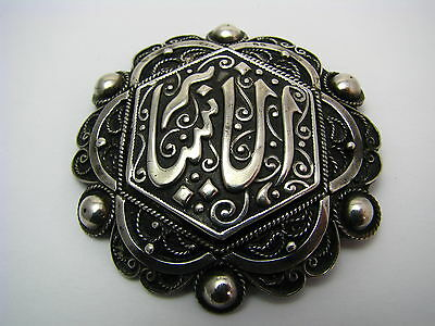 ANTIQUE ARABIC ISLAMIC SILVER BROOCH PIN FILIGREE North Africa Tunisia ca1900's.