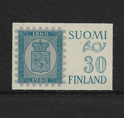 FINLAND 1960 Stamp Exhibition, Centenary Serpentine Roulette, mint MNH MUH