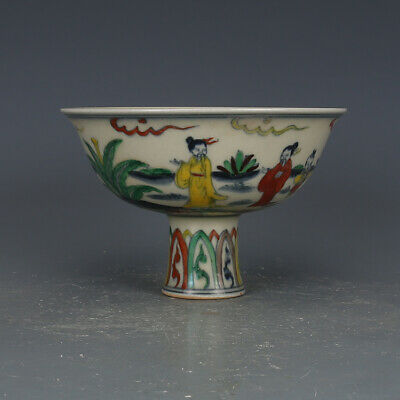 Fine Chinese Ming Dou Polychrome Porcelain Figure High foot Bowl